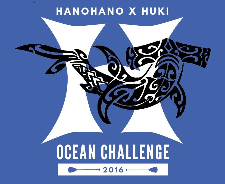 Hanohano logo